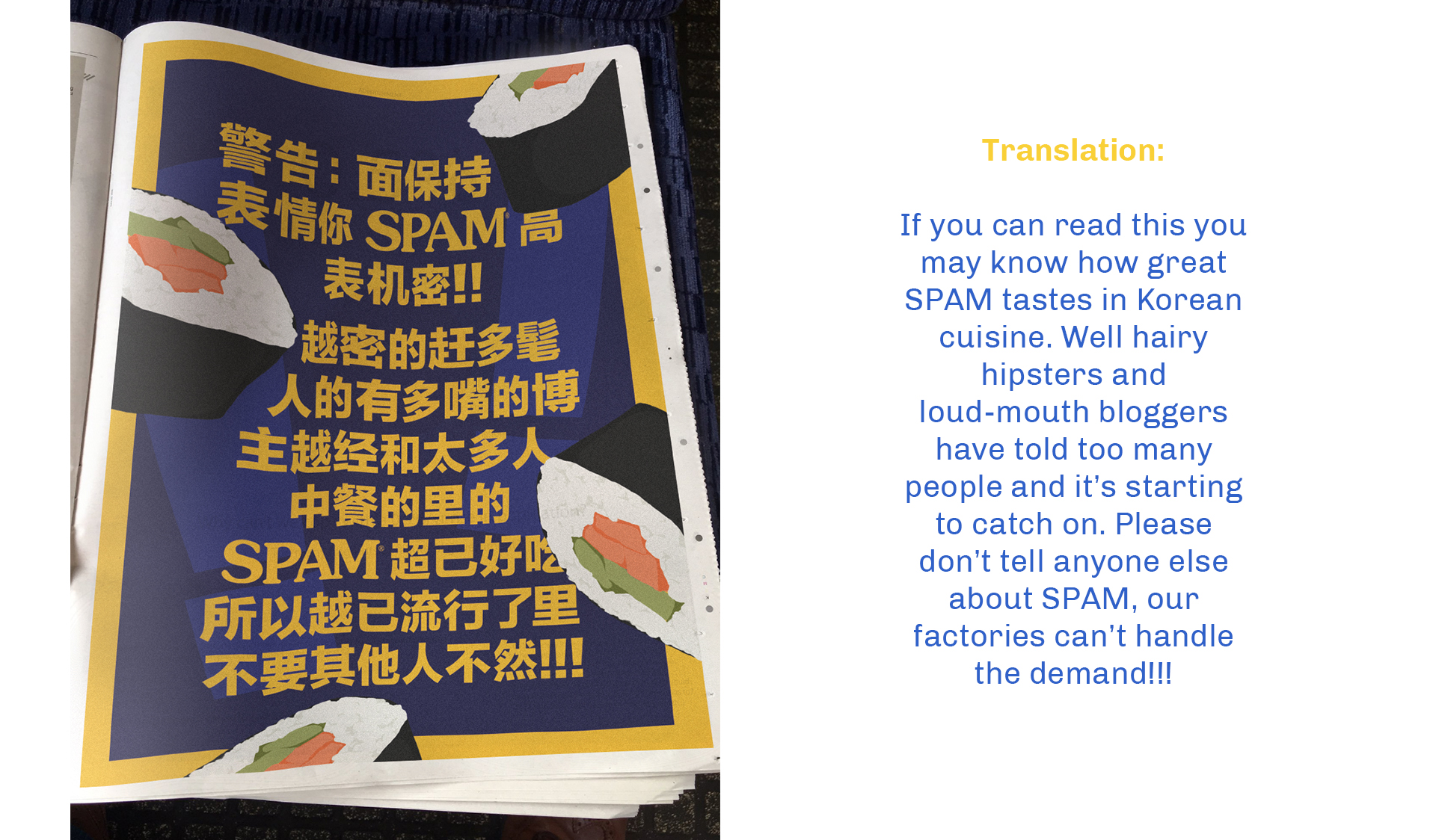 translation.jpg