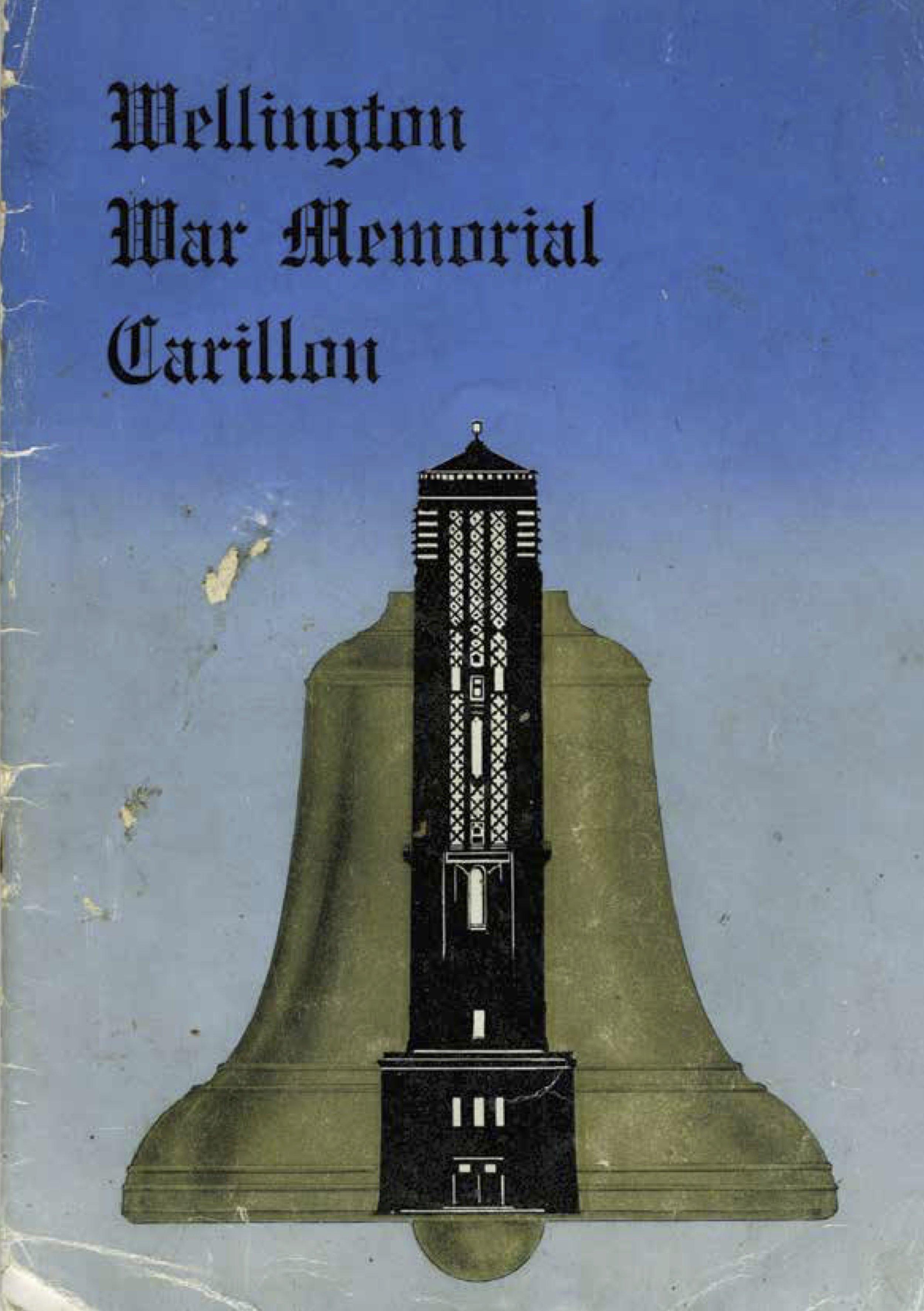 Leslie's memorial bell