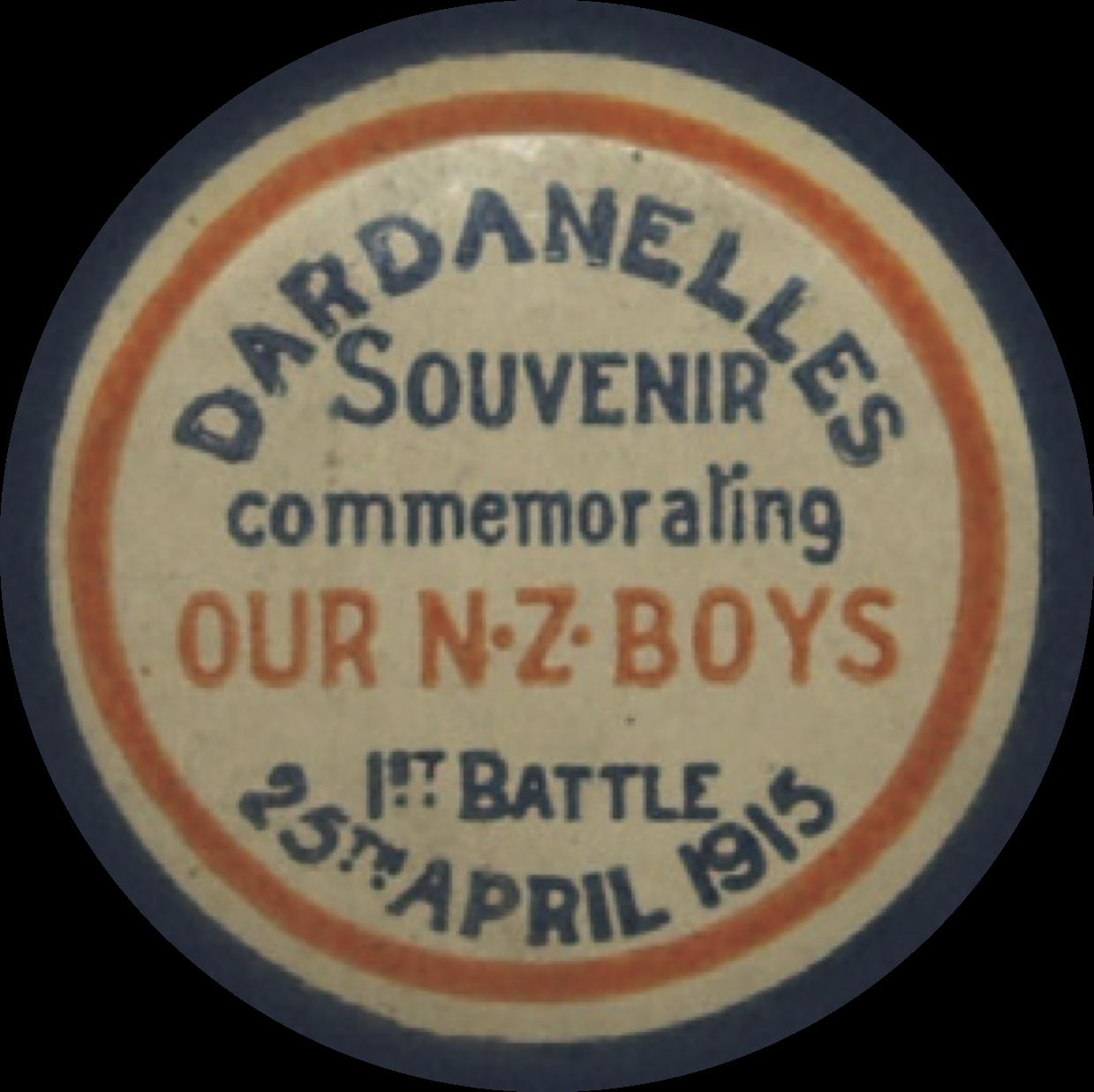A Dardanelles' Souvenir Badge