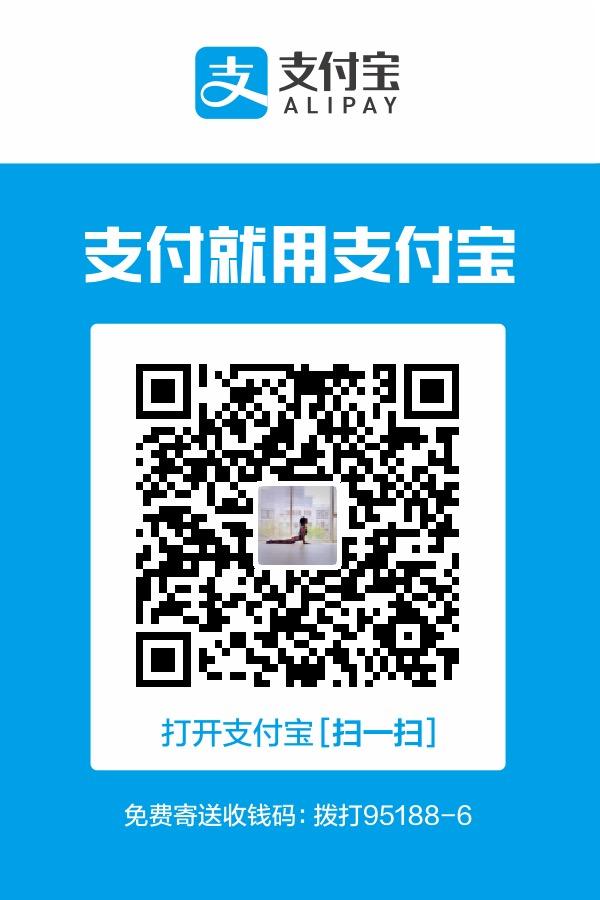 支付宝QR Code.JPG