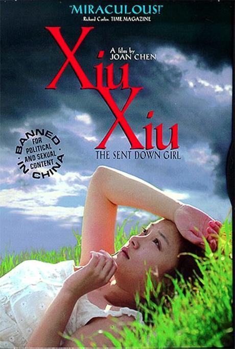 Xiu Xiu - The Sent Down Girl - poster.jpg
