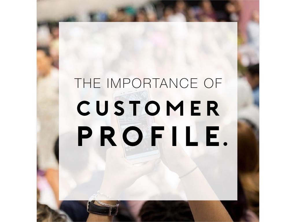 Customer Profile_Blog.jpeg