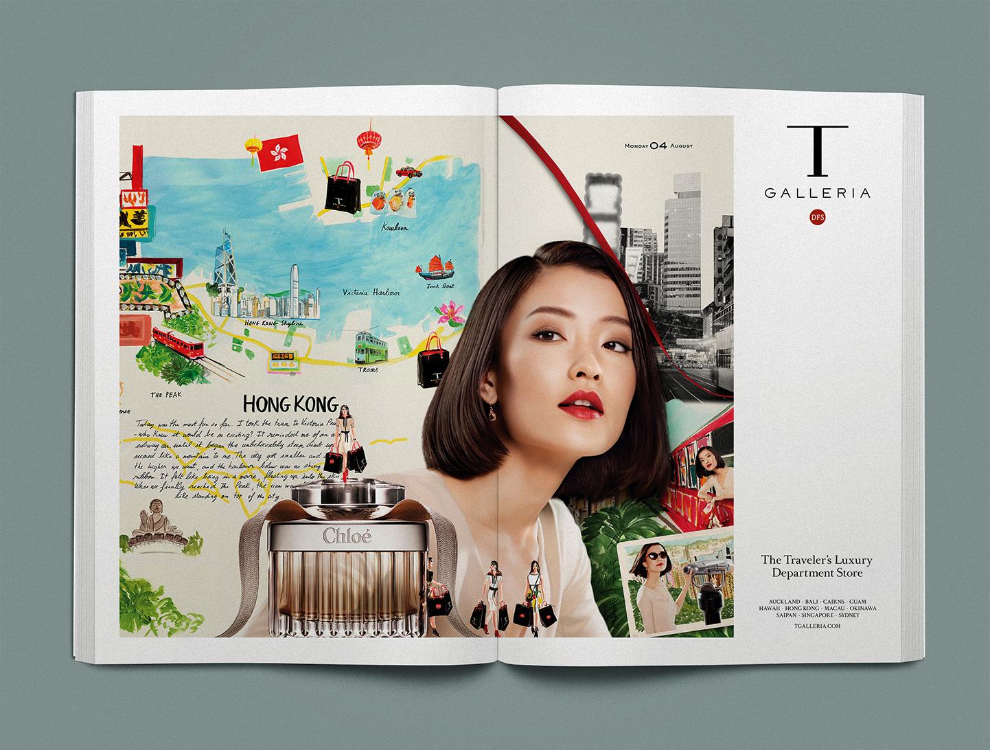 DFS Magazine Spread 2014 1.jpg