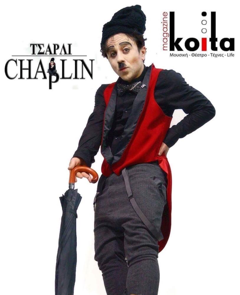 everyone.Chaplin.JPG