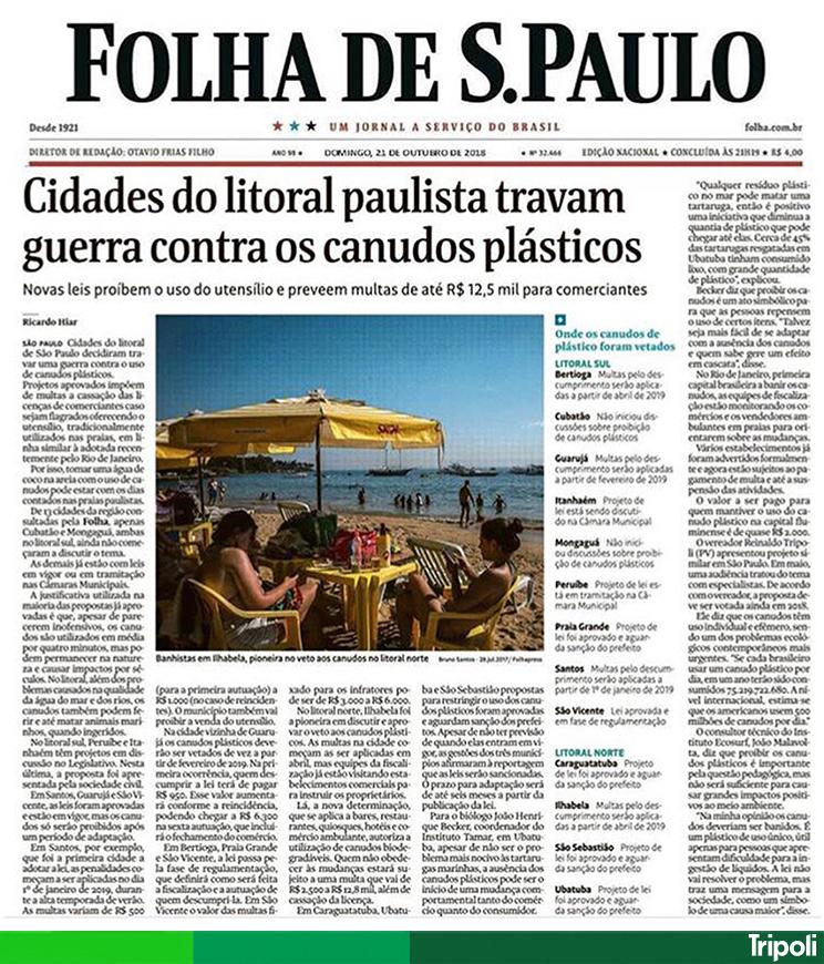 folha_.jpg