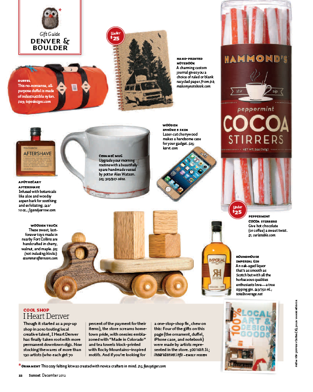 Gift_Guide_Pages9.jpg