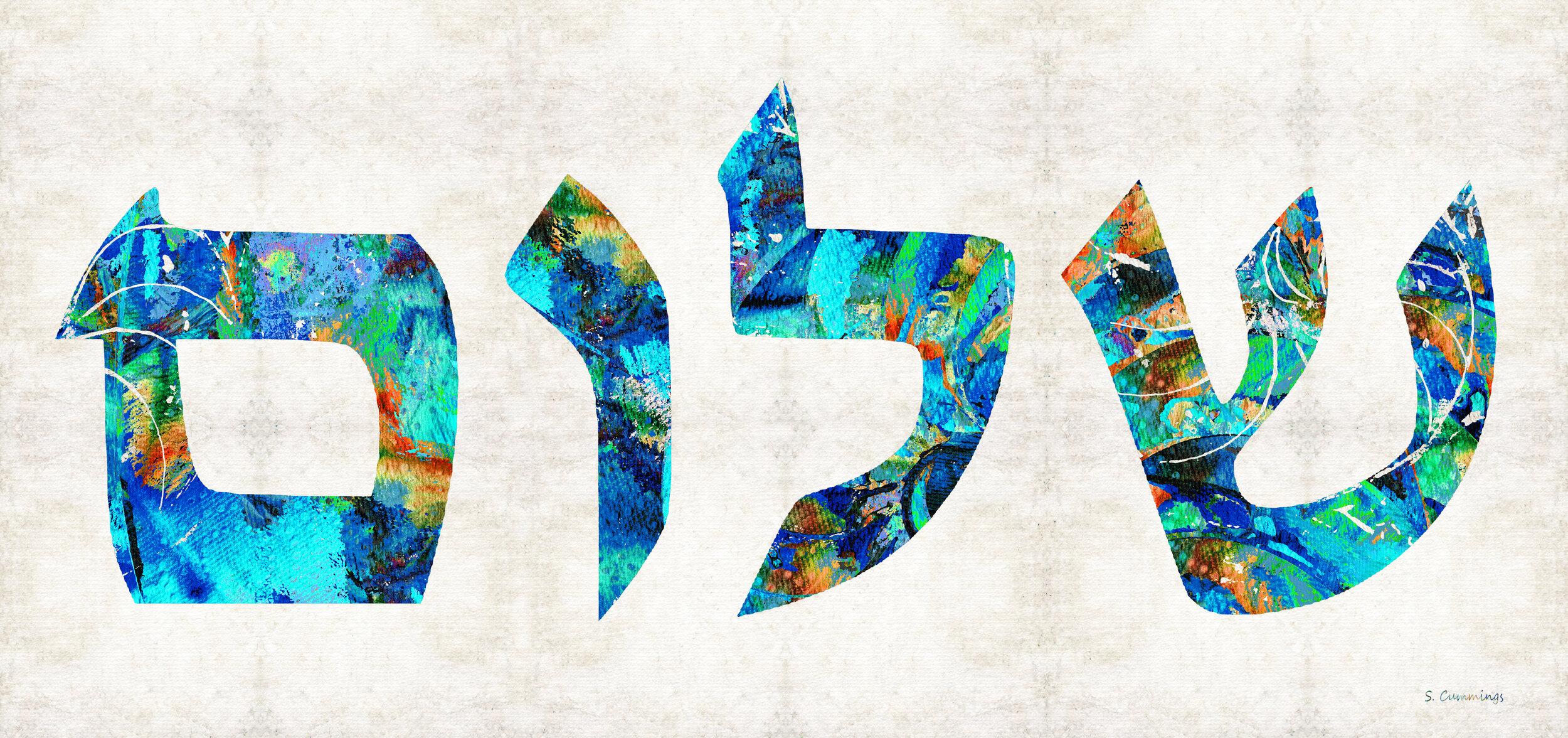 Shalom19FAA.jpg