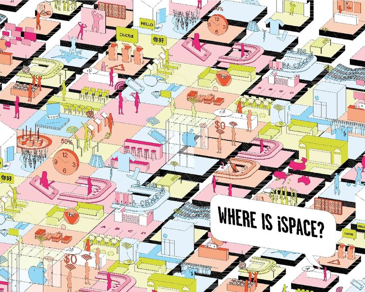iSpace.jpg