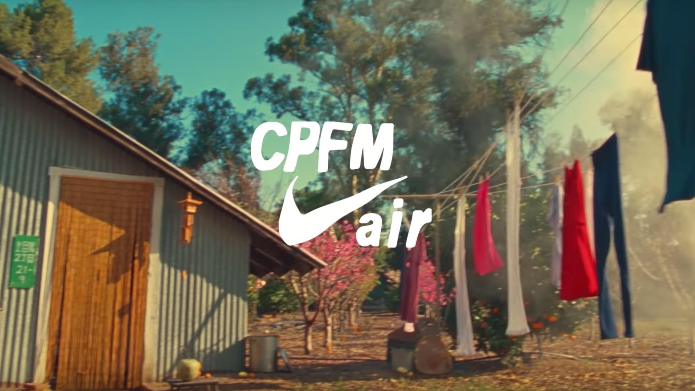 Green Flash- Nike X Cactus Plant Flea Market