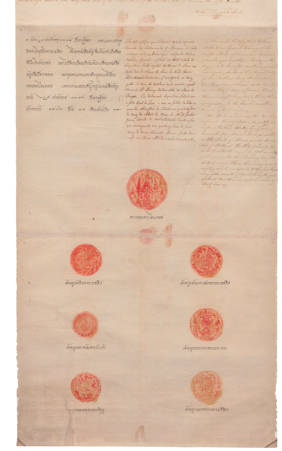 Treaty of Amity and Commerce