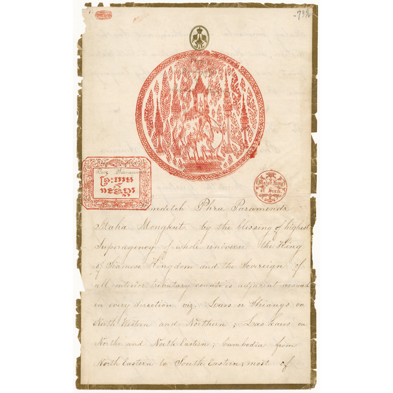 Letter from King Mongkut to President Franklin Pierce (excerpt), 1856 Courtesy of the National Archives and Records Administration, General Records of the United States Government; 6923528