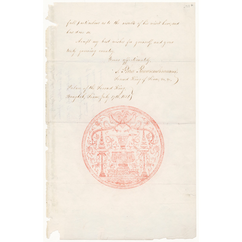 Letter from Second King Pinklao to President Franklin Pierce (excerpt), 1856 Courtesy of the National Archives and Records Administration, General Records of the United States Government; 6923526