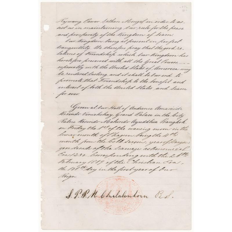 Letter from King Chulalongkorn to President Ulysses S. Grant (excerpt), 1869 Courtesy of the National Archives and Records Administration, General Records of the United States Government; 6923534  พระราชสาส์นในพระบาทสมเด็จพระจุลจอมเกล้าเจ้าอยู่หัว พระราชทานแก่ประธานาธิบดียูลิสซีส เอส. แกรนต์ (ตัดมาบางส่วน) พ.ศ. ๒๔๑๒ ได้รับความอนุเคราะห์จากแผนกบันทึกทั่วไปของรัฐบาลสหรัฐอเมริกา องค์การบริหารจดหมายเหตุและบันทึกแห่งชาติ; 6923534