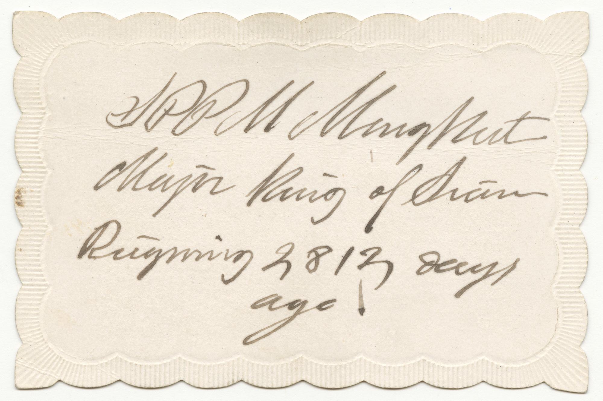 Calling Cards from King Mongkut to President Franklin Pierce, 1859 Courtesy of the National Archives and Records Administration, General Records of the United States Government; 6923541  บัตรพระปรมาภิไธยของพระบาทสมเด็จพระจอมเกล้าเจ้าอยู่หัว พระราชทานแก่ประธานาธิบดีแฟรงกลิน เพียร์ซ พ.ศ. ๒๔๐๒ ได้รับความอนุเคราะห์จากแผนกบันทึกทั่วไปของรัฐบาลสหรัฐอเมริกา องค์การบริหารจดหมายเหตุและบันทึกแห่งชาติ; 6923541