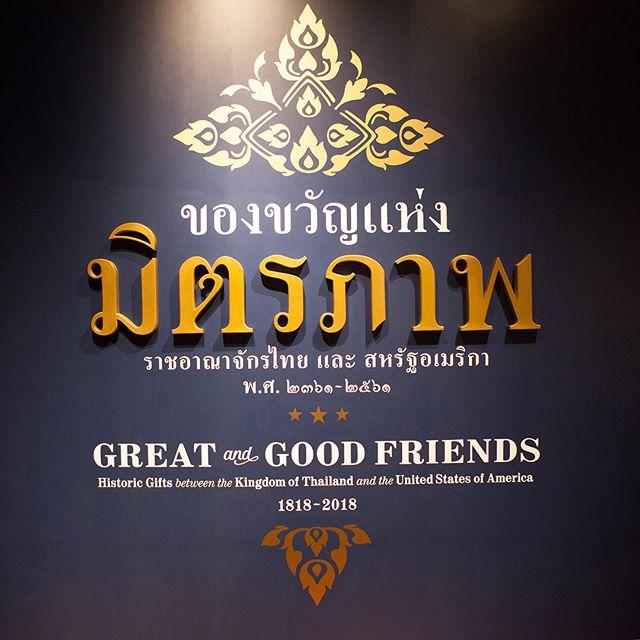 """งานนิทรรศการ """"ของขวัญแห่งมิตรภาพ""""เปิดให้เข้าชมแล้ววันนี้! มาชมของขวัญล้ำค่าทางประวัติศาสตร์ที่แลกเปลี่ยนกันระหว่างราชอาณาจักรไทยและสหรัฐอเมริกา (พ.ศ. 2361-2561) กันได้ที่พิพิธภัณฑ์ผ้า ในสมเด็จพระนางเจ้าสิริกิติ์ พระบรมราชินีนาถ นิทรรศการเปิดให้เข้าชมทุกวัน ตั้งแต่เวลา 09.00 – 16.30 น. วันนี้จนถึงวันที่ 30 มิถุนายน 2561  อ่านรายละเอียดเพิ่มเติมได้ที่ www.greatandgoodfriends.com"""