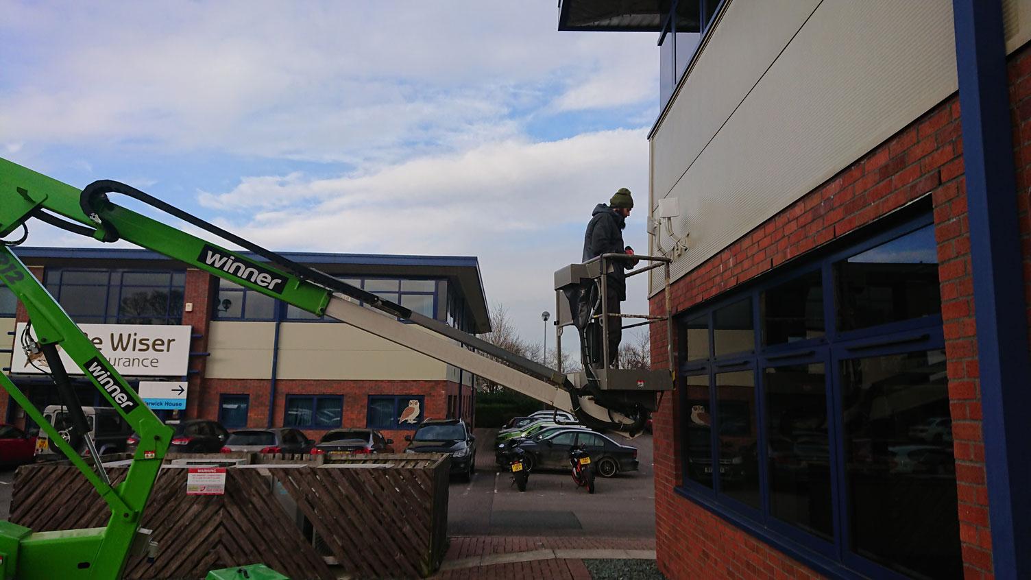 CCTV-Swindon.jpg
