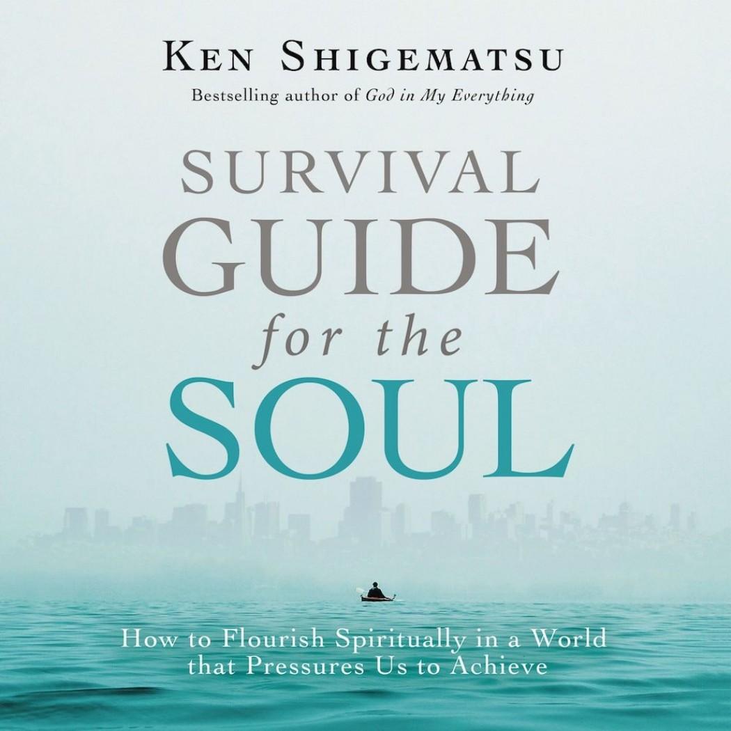 Survival Guide Cover.jpg