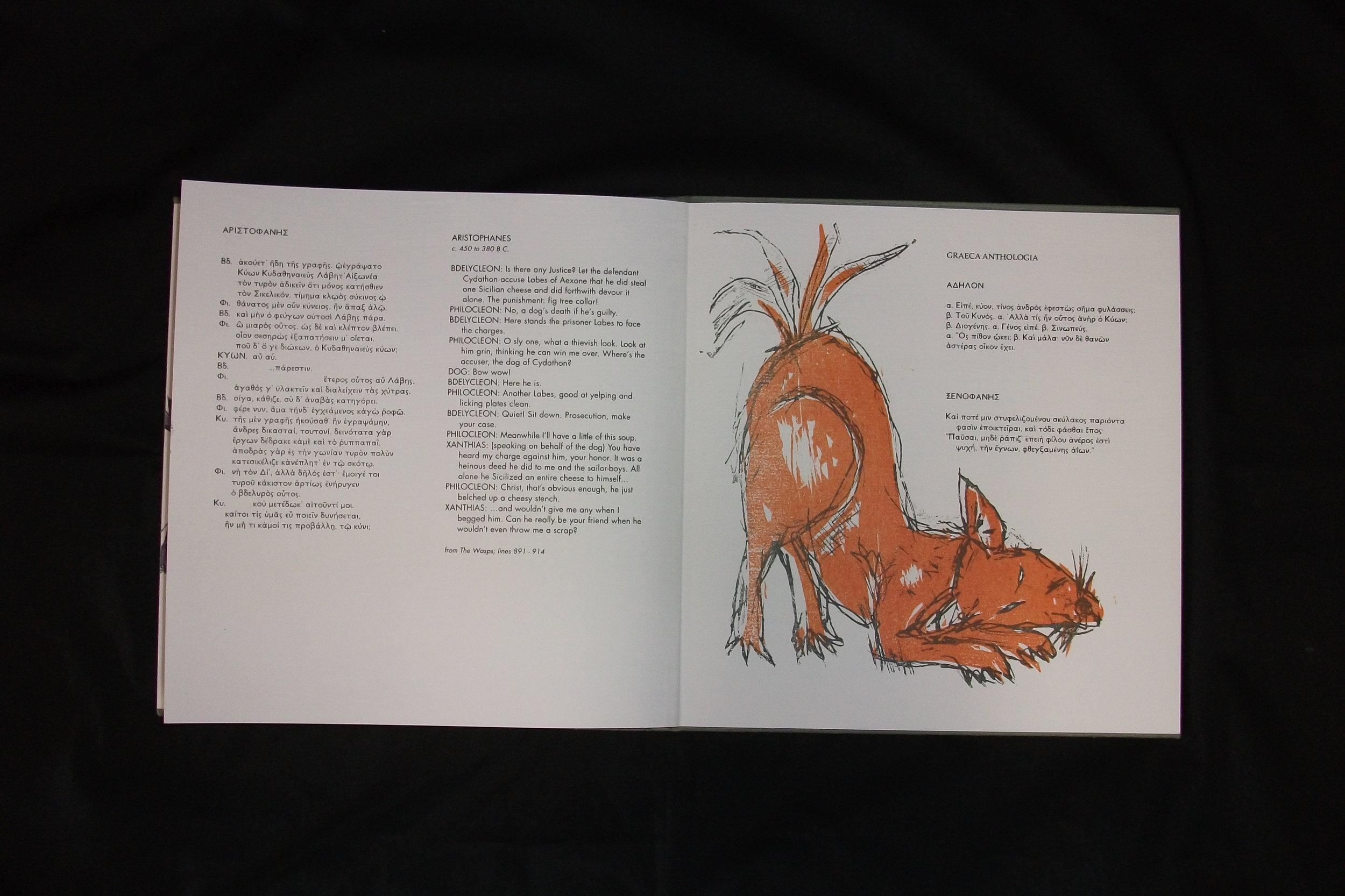 James Engelbart, Kywn Canine Canis, Letterpress, 1995