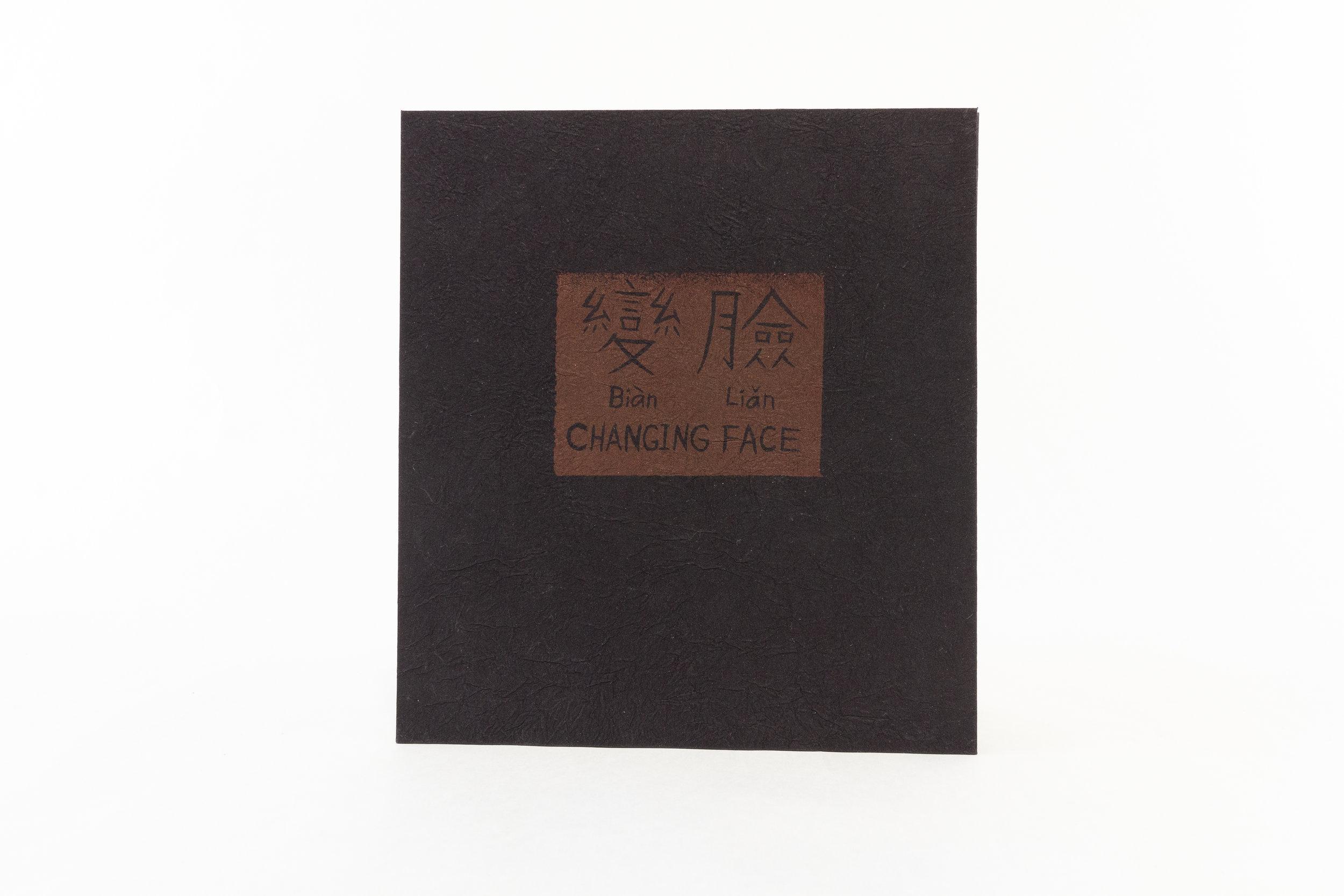 "Josephine Ren, Scripps College Press, ""Changing Face, Saving Face,"" Handset letterpress, linocuts, cut vinyl, Xerox transfer, watercolor, 2017, NFS, Claremont, CA"