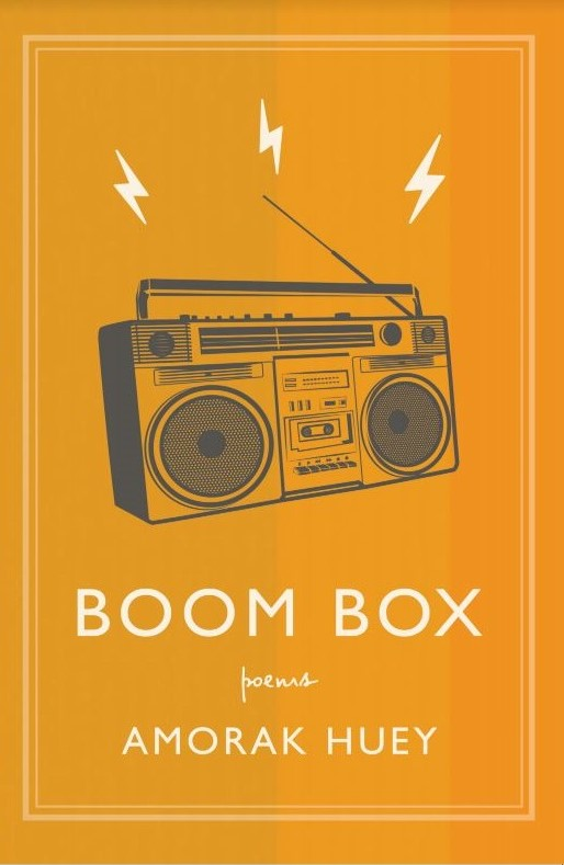 Boom Box front.jpg