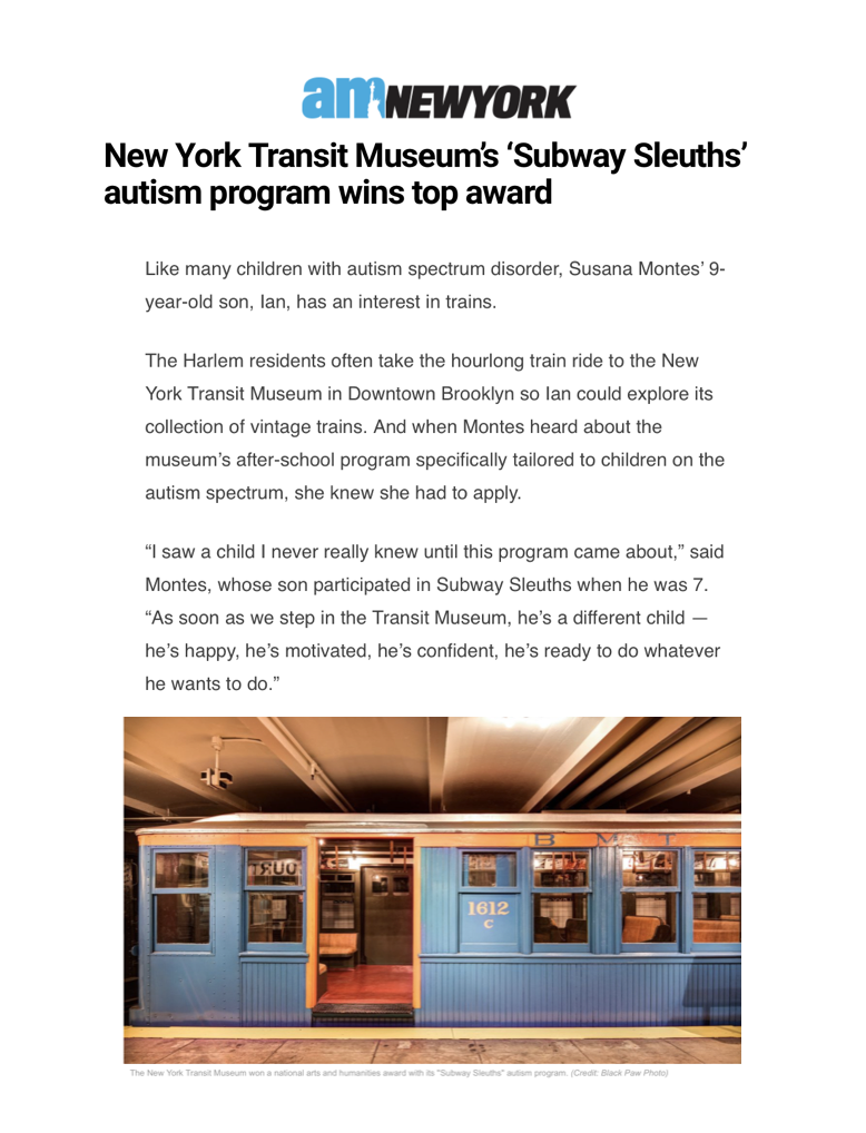 1.New York Transit Museum in AM New York.png