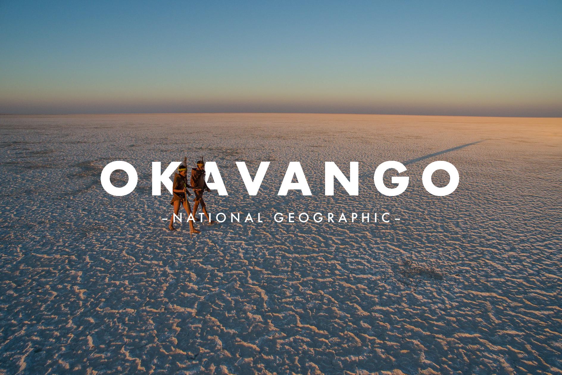 Cory-Richards-Okavango.jpg