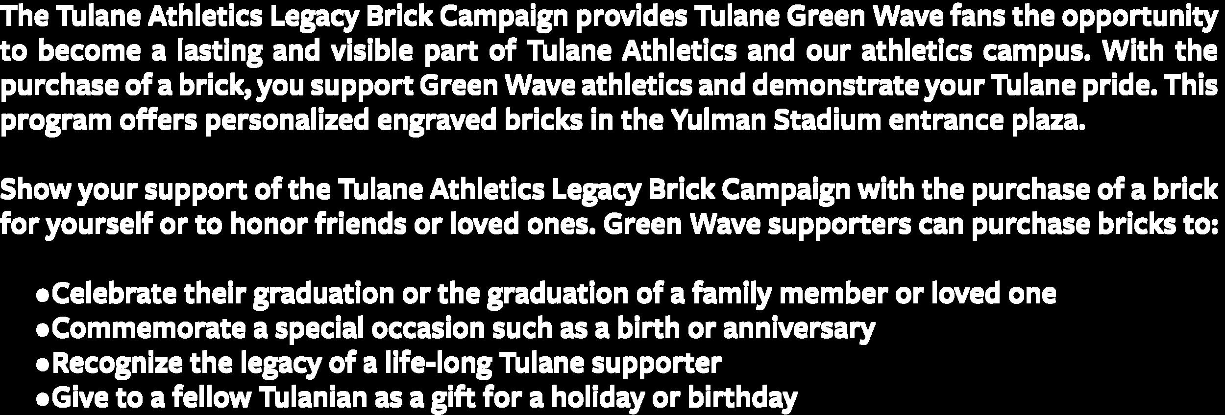 Brick Campaign Verbiage1.png