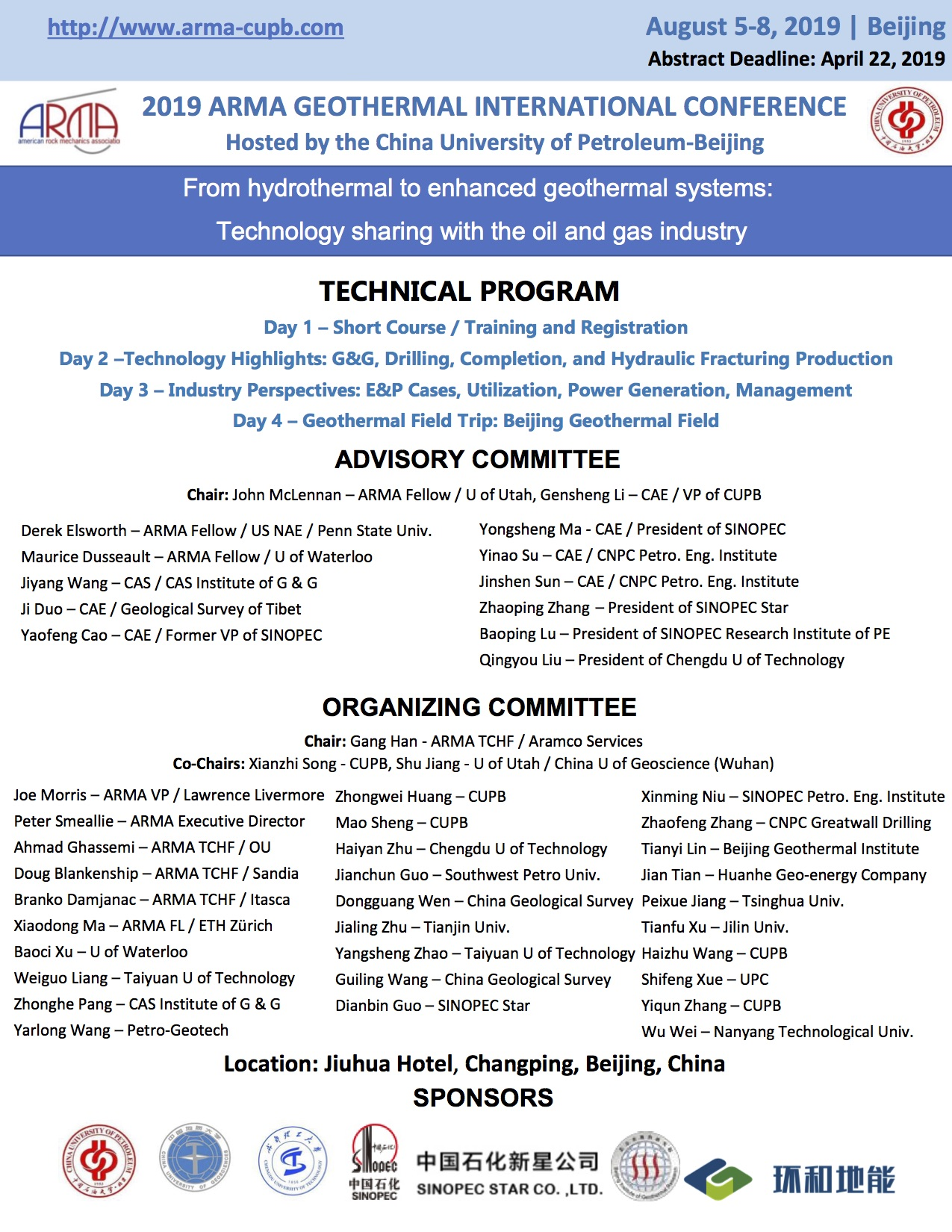 2019 ARMA Geothermal International Conference hosted by  CUPB-Flyer.jpg
