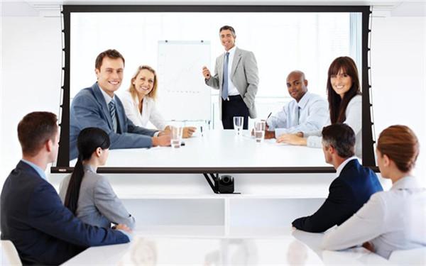 video-conferencing.jpg