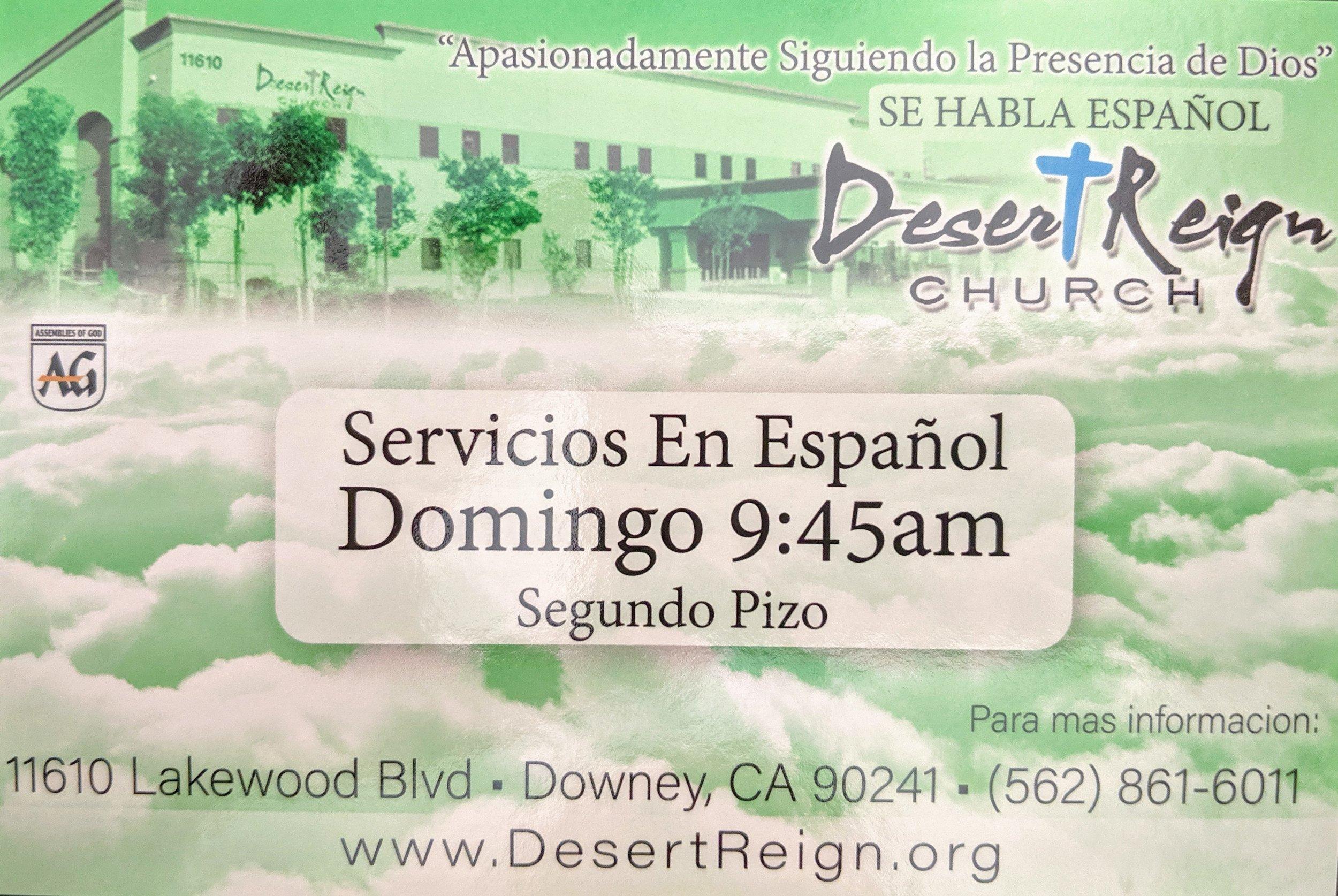 Larry Rodriguez - New Spanish Ministry Logo.jpg