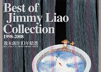 BEST OF JIMMY LIAO COLLECTION