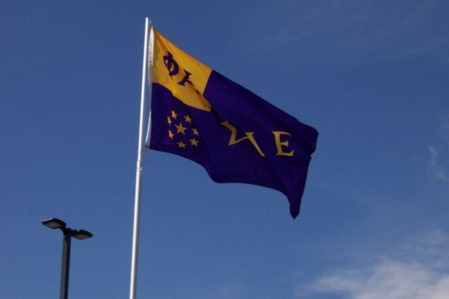 2005 alumni tailgate- SAE flag flying high.jpg