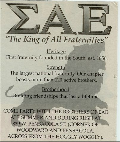 1994 Fall Rush flyer.jpg
