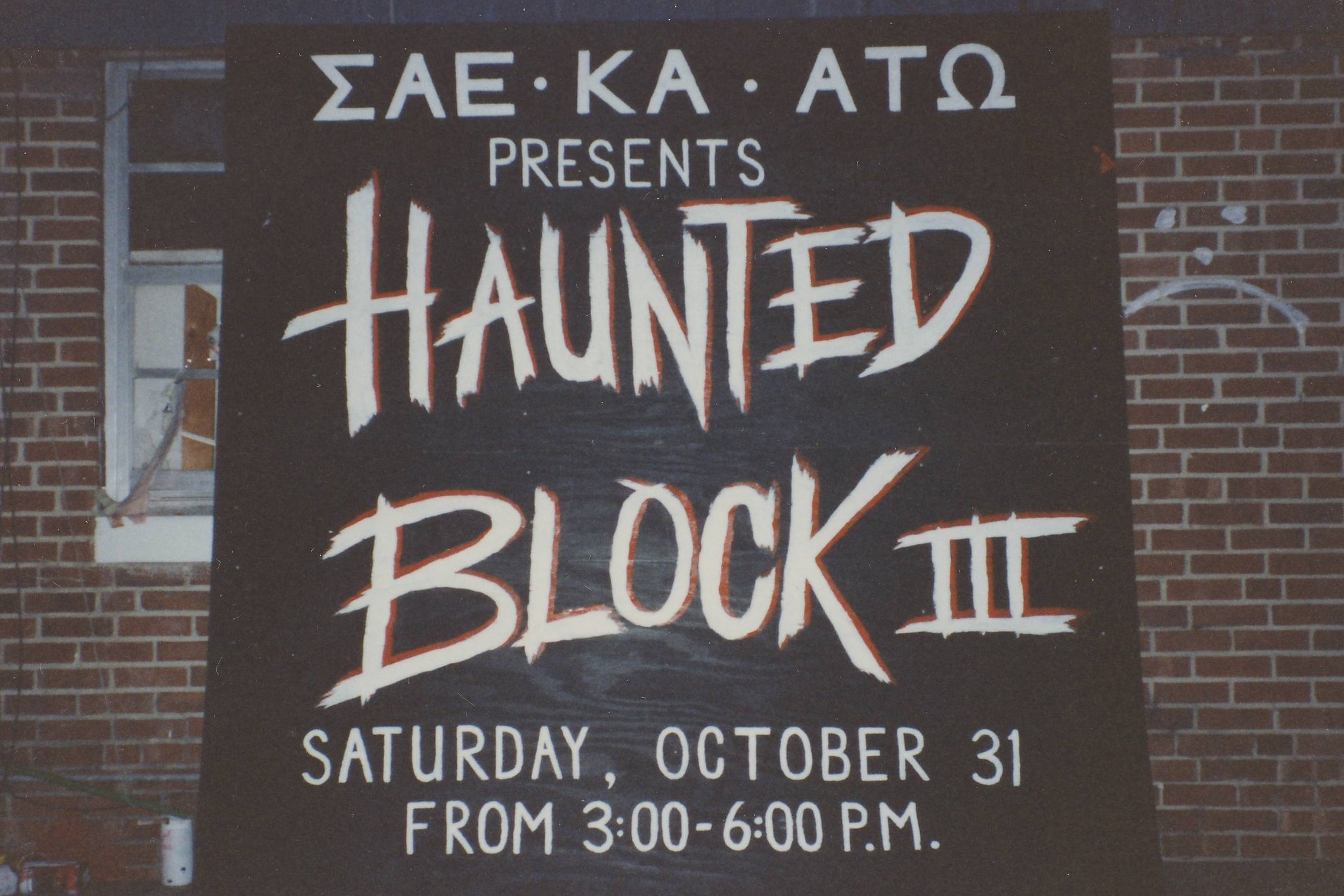 1992 SAE Haunted Block-20.JPG