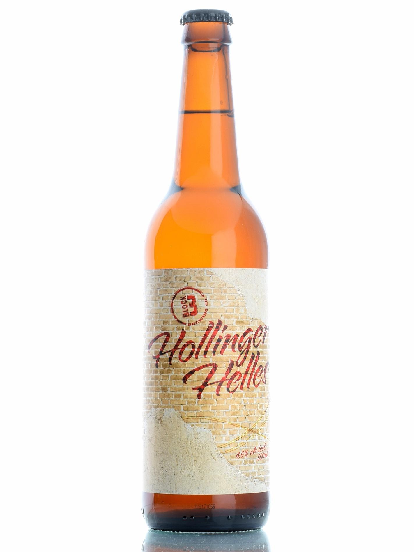 Wellington Brewing