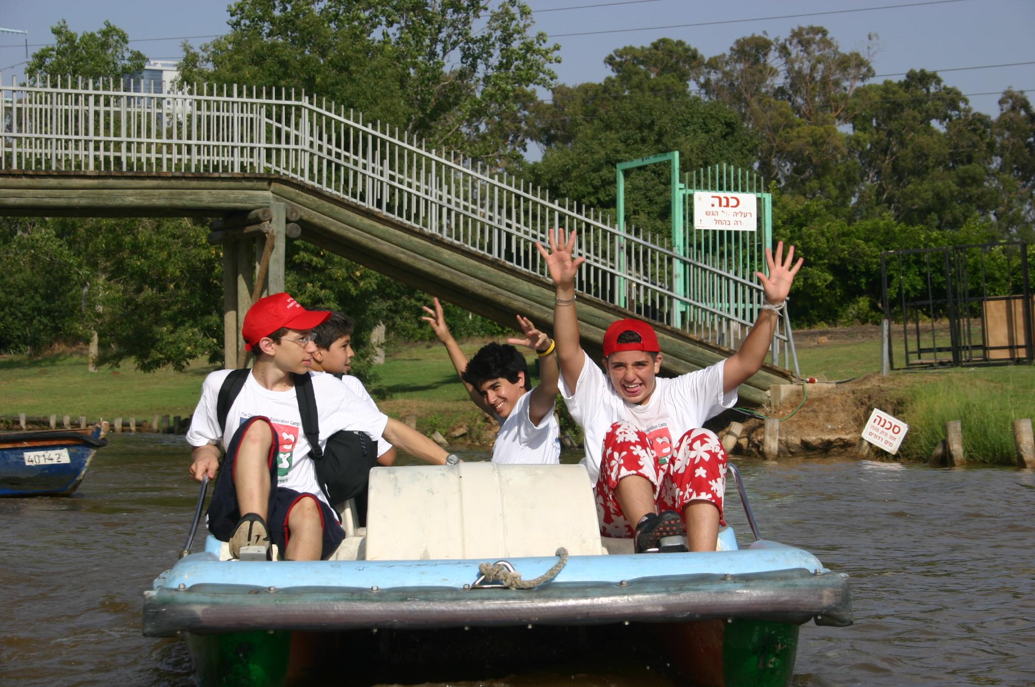 Chais Camp 2005 8.jpg
