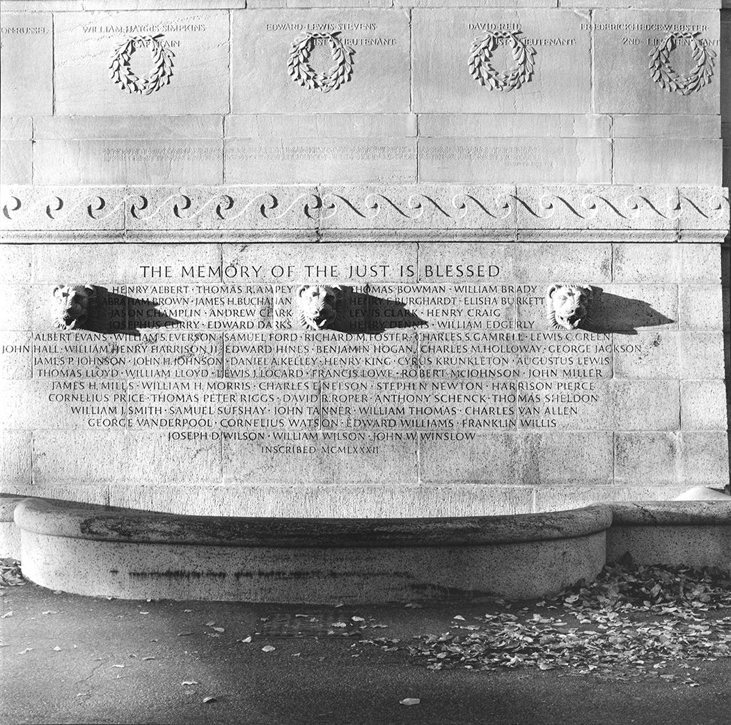 54th Massachusetts Monument (Detail), Beacon Street, Boston, Massachusetts, 2015