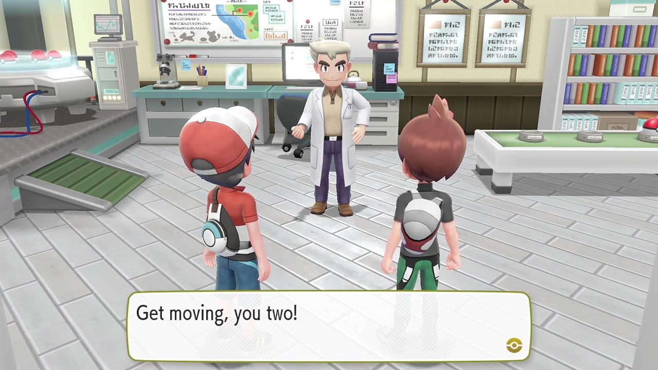 Switch_PokemonLetsGoPikachu_06.jpg