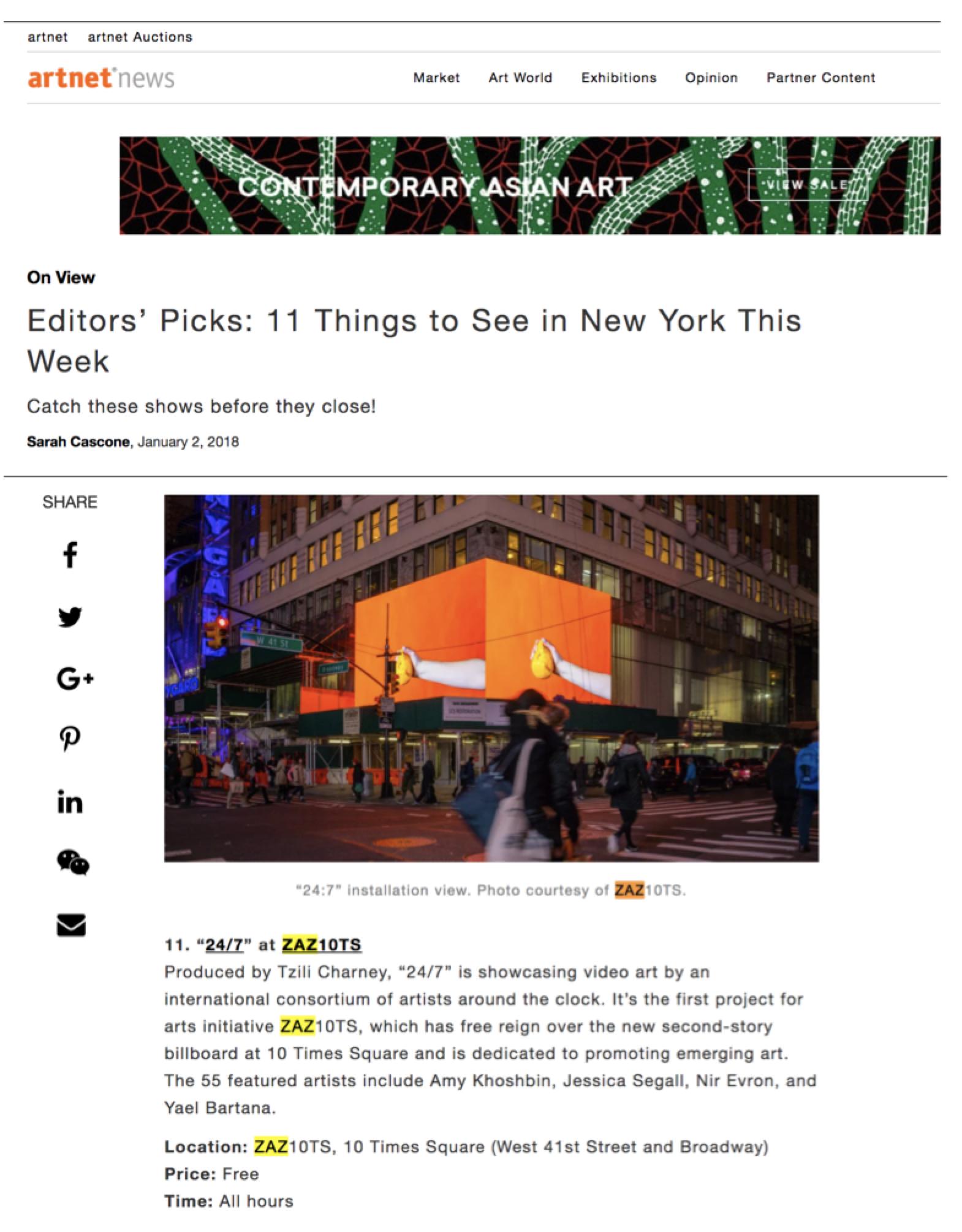 Art Net News