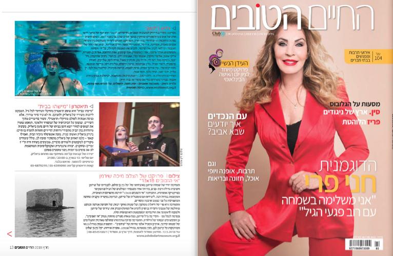 Good Life Magazine | ZAZ10TS 24:7  | Page 13 (Feb 21, 2018)