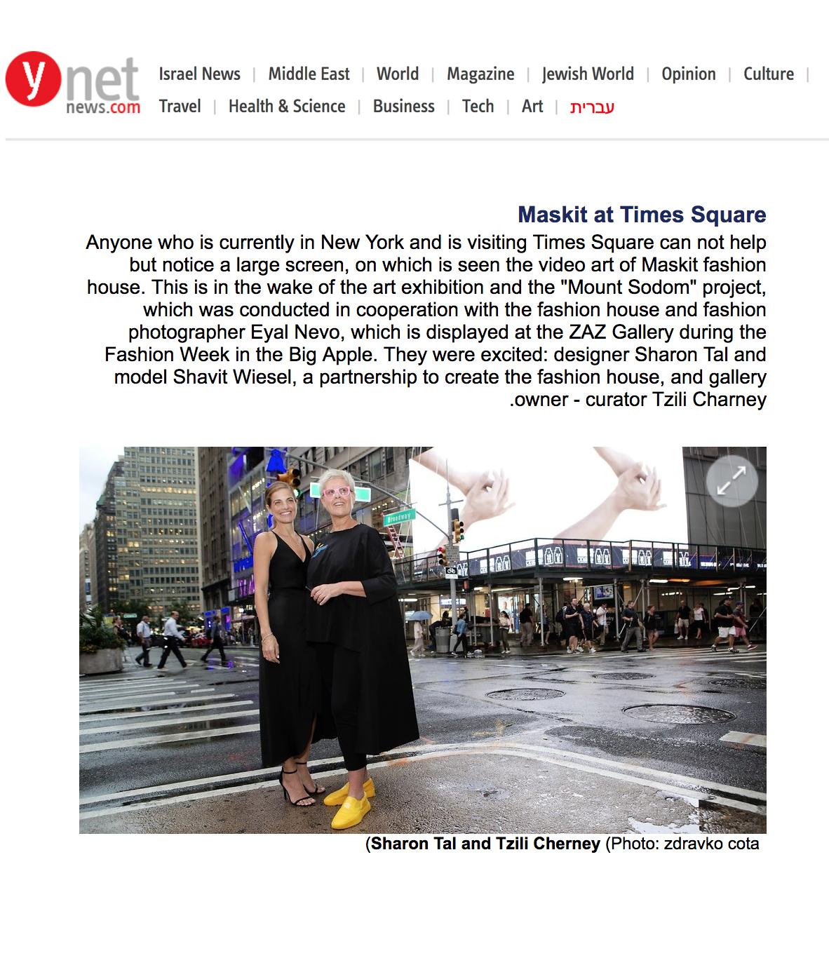 ynetnews  Maskit at Times Square ( September 16, 2018)