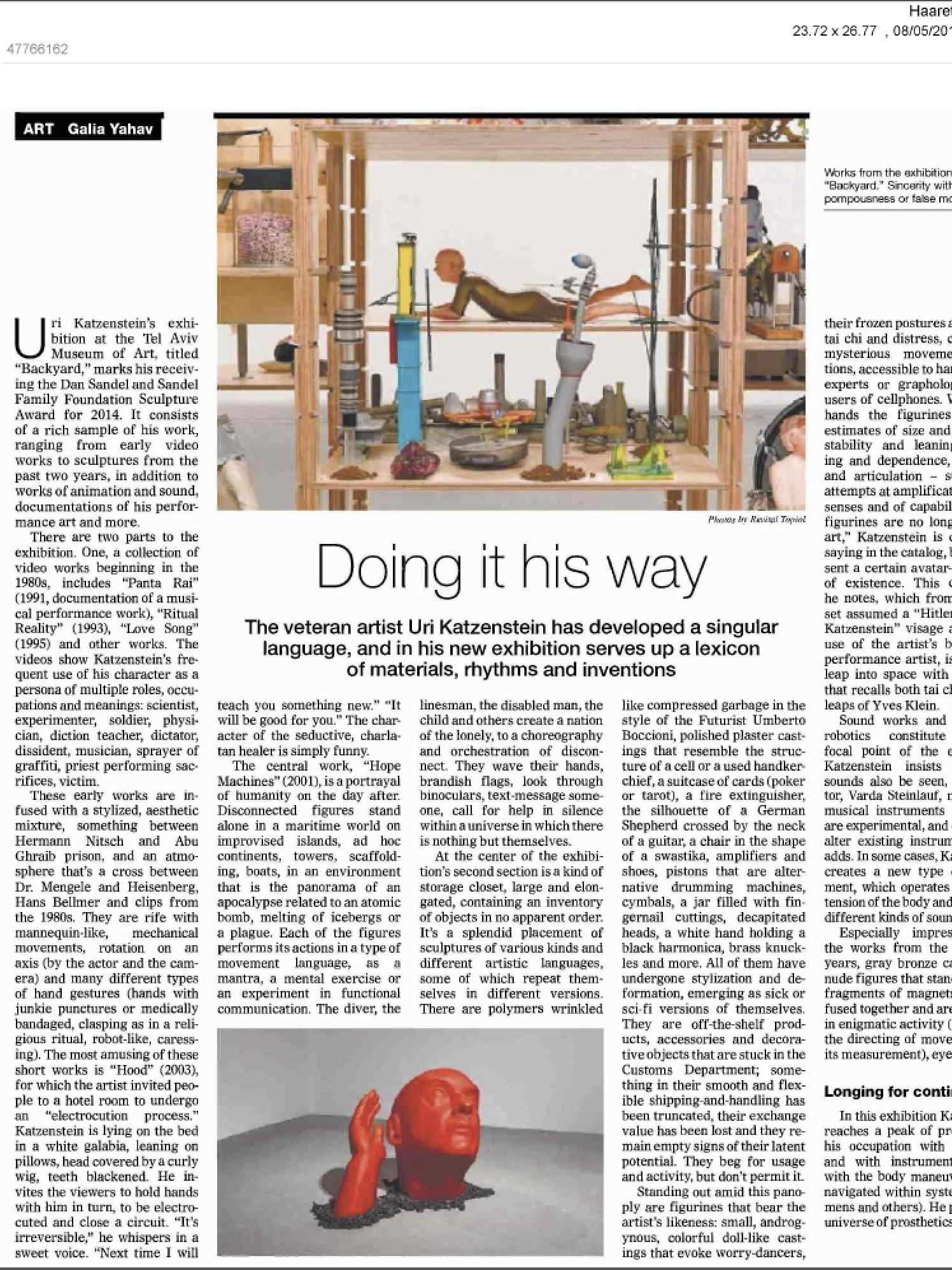 "Haaretz Guide     ""Do it his way"" (May 8, 2015) | English"