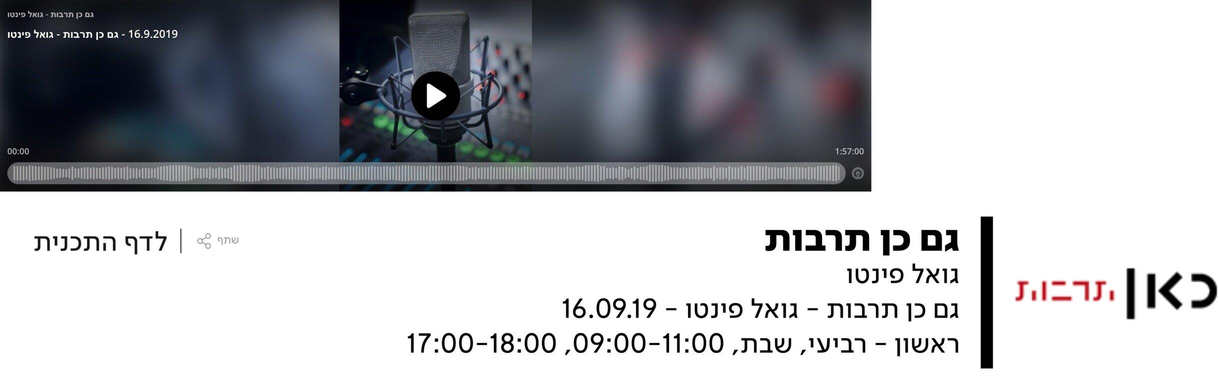 Screen+Shot+2019-09-18+at+5.20.47+PM.jpg