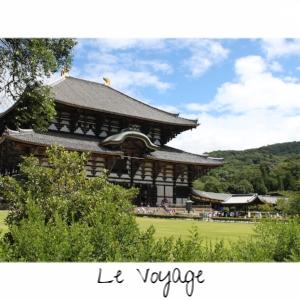 Le Voyage pour découvrir et m'inspirer de nouvelles cultures !  #PhotoCredit: KZNPO_Japan