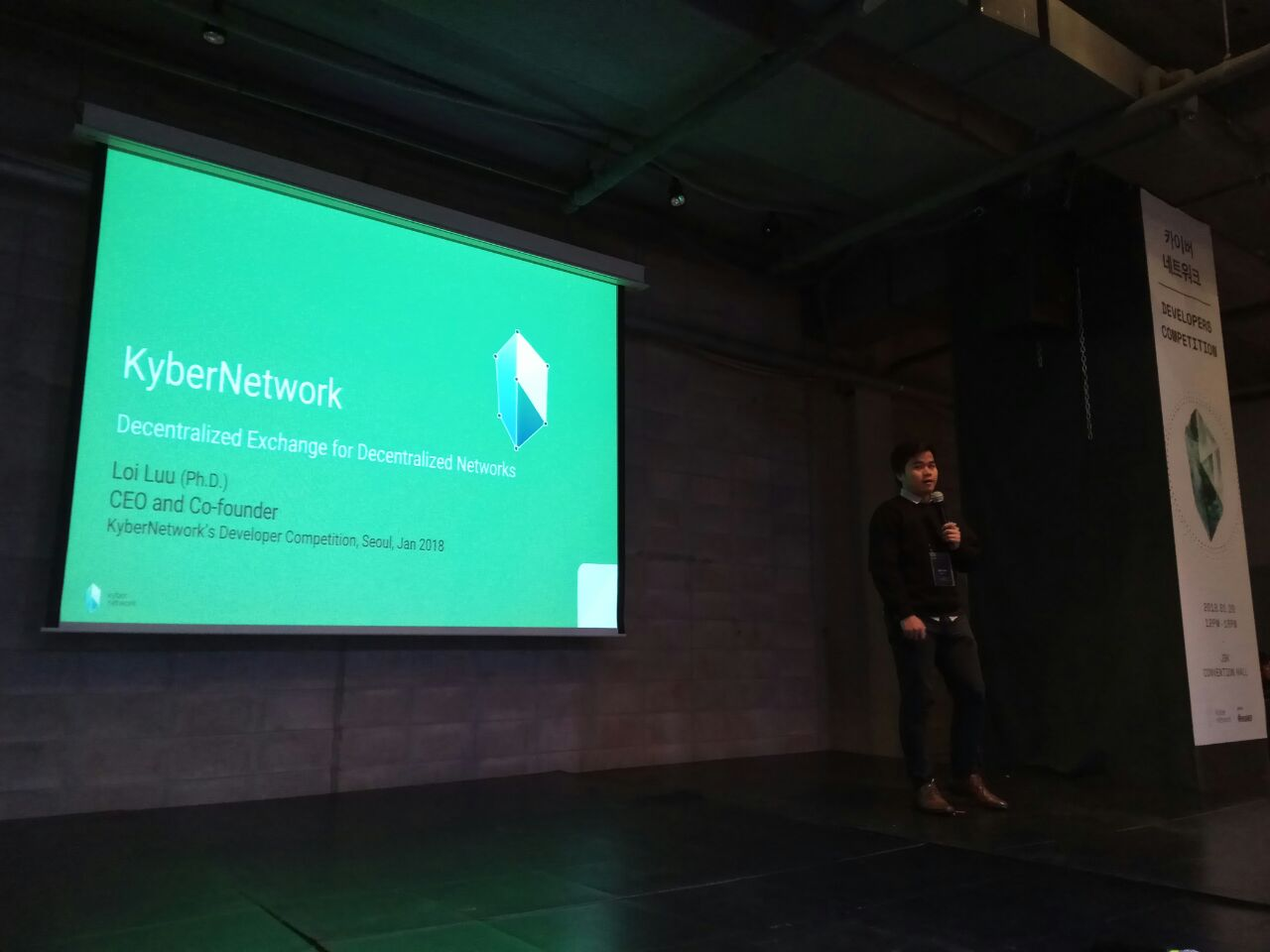 KyberNetwork Developers Competition - Jan. 20th, 2018 / cohosted by Hashed & KyberNetwork (with 200+ members)Many great blockchain projects - including WAX, Gifto, AppCoins, CoinManager, and ICON - also stood up and talked about how they could integrate with KyberNetwork.