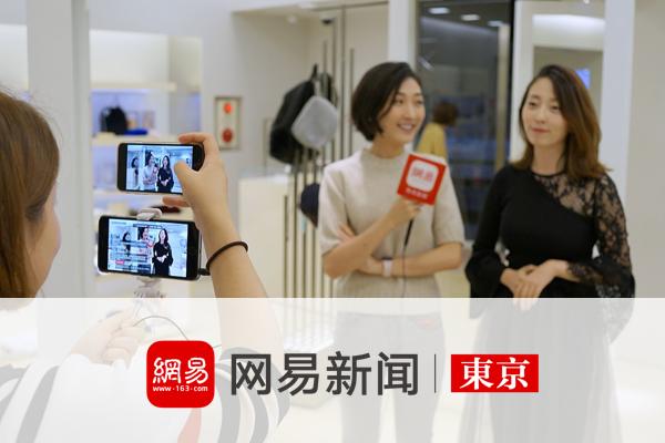 中国最大メディア - 網易(ネットイース)が運営する生配信は、新聞、エンタメ、テクノロジー、コラム、経済、不動産、オリジナル番組等を届ける総合情報プラットフォーム。中国の若い世代に多大な影響力を持つ。