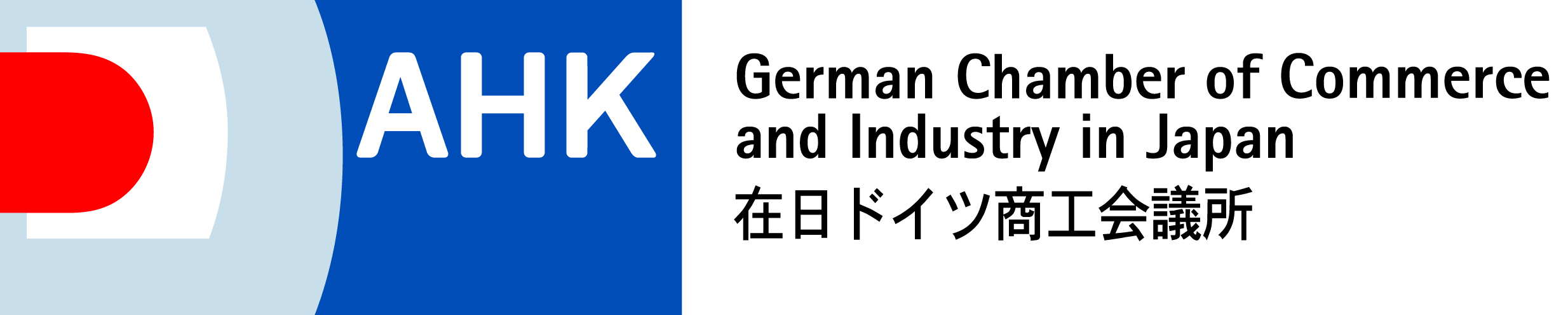 AHK-EU-Japan-EPA-Forum-trade-investment-M-and-A-Europe