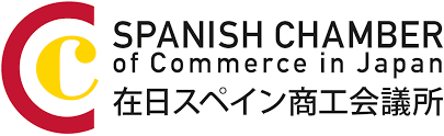 Spanish-Chamber-Commerce-EU-Japan-EPA-Forum-trade-investment-M-and-A-Europe