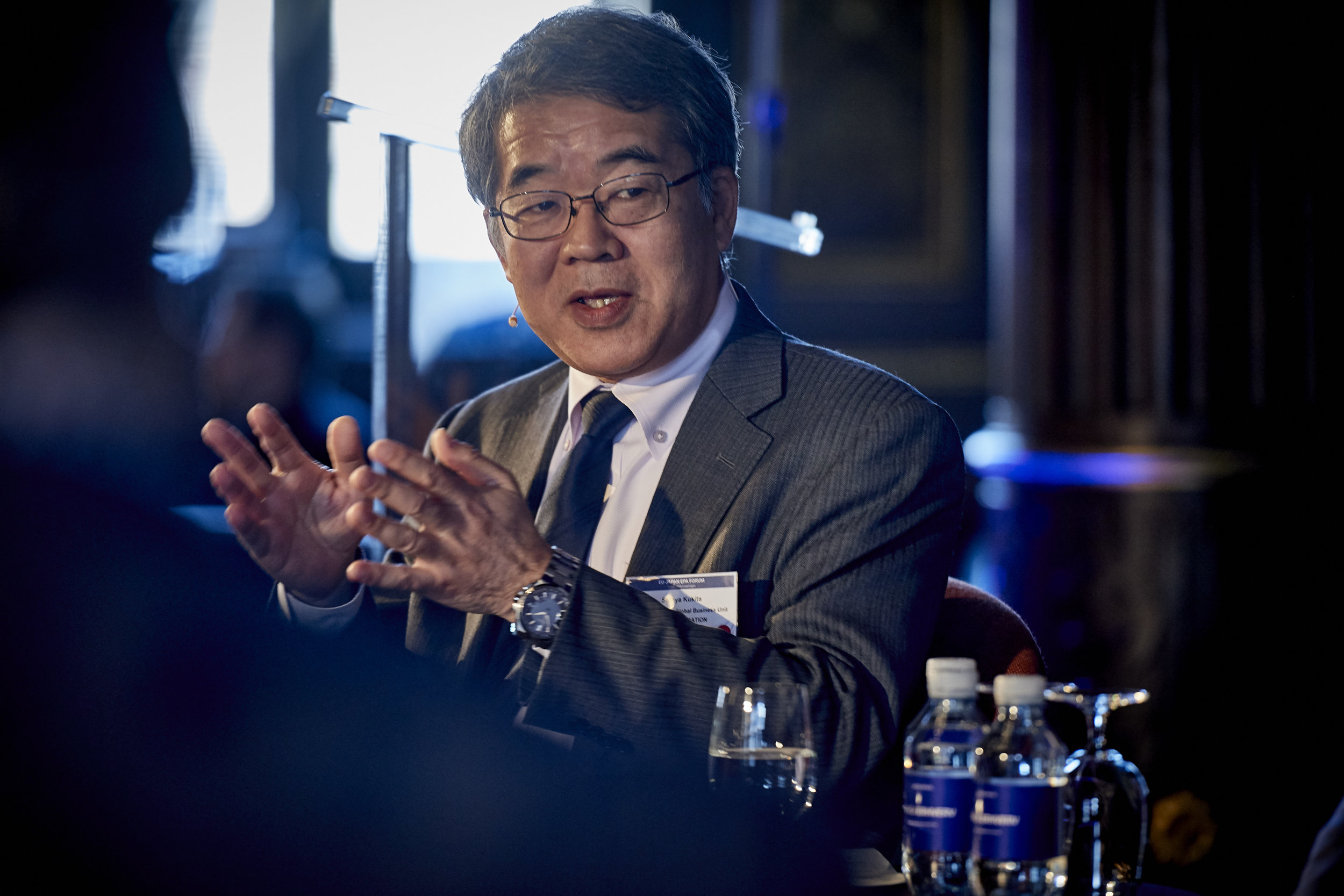 EU-JapanEPA ForumBørsen