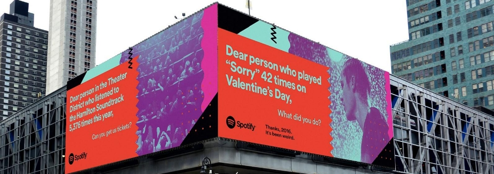 spotify_hamilton_and_bieber_valentines_port_authority_nyc.jpg